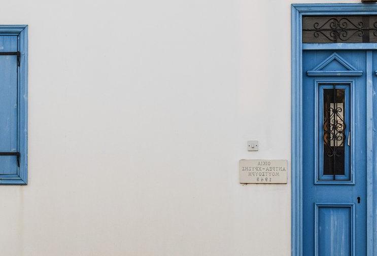 Porte blindée : Prix à Chevigny-saint-sauveur 21800 | Porte anti-effraction