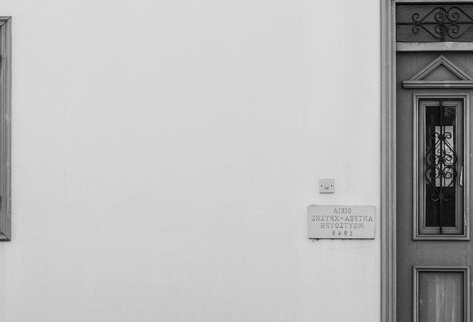 Porte blindée : Prix à Dax 40100 | Porte anti-effraction