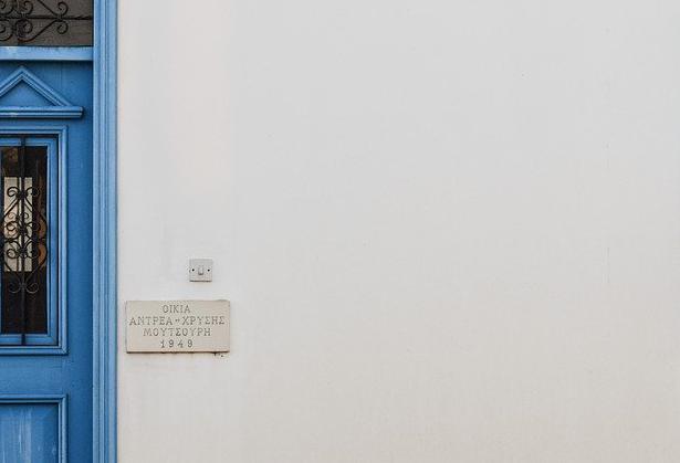 Porte d'Entrée Blindée à Douarnenez pour maison