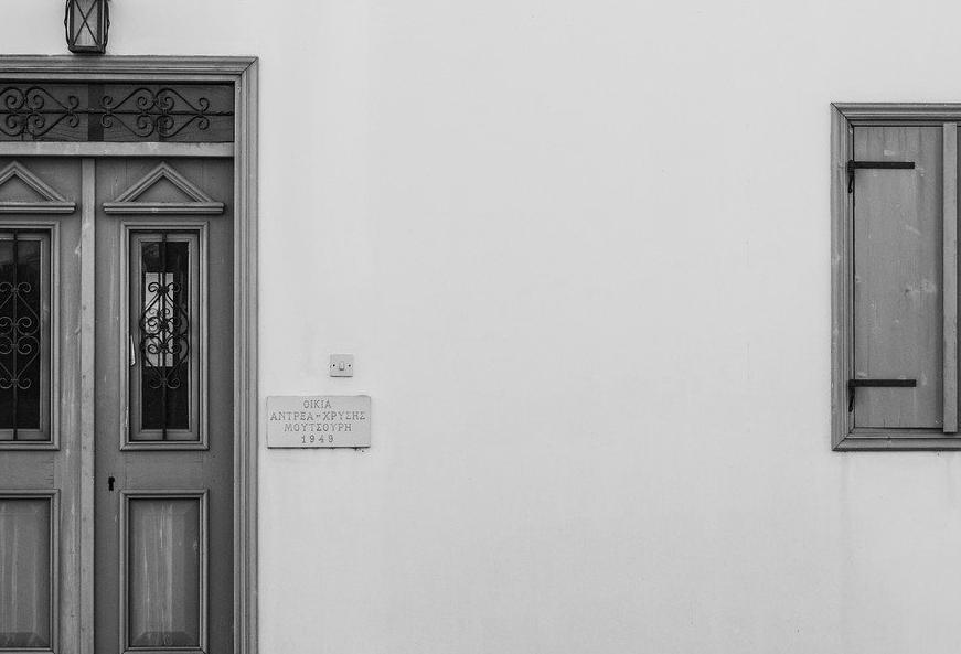 Porte d'Entrée Blindée à Mandelieu-la-napoule pour maison