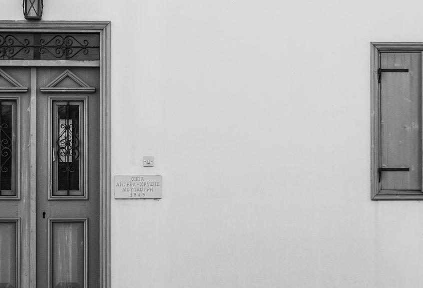 Porte d'Entrée Blindée à Oissel pour maison