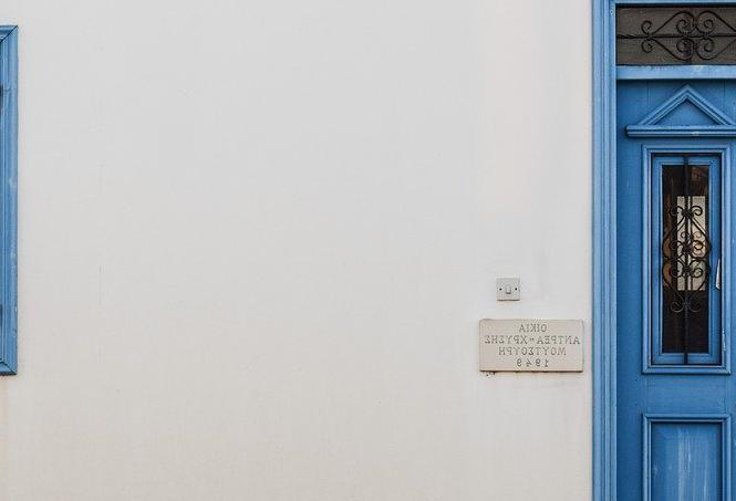 Porte blindée : Prix à Saint-Égrève 38120 | Porte anti-effraction